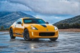 Nissan 370Z Coupe Heritage Edition