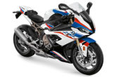 BMW S 1000 RR - supersportiva bavarese