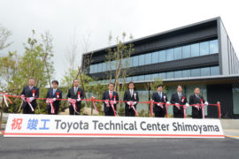 Toyota Technical Center Shimoyama 6