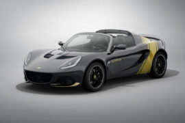 Lotus Elise Classic Heritage Editions 5