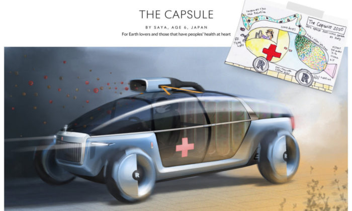 2 Rolls-Royce Young Designer Competition - The Capsule
