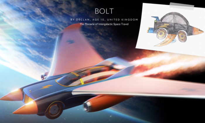 5 Rolls-Royce Young Designer Competition - Bolt
