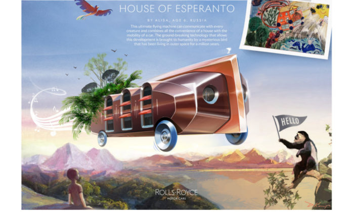 7 Rolls-Royce Young Designer Competition - House of Esperanto